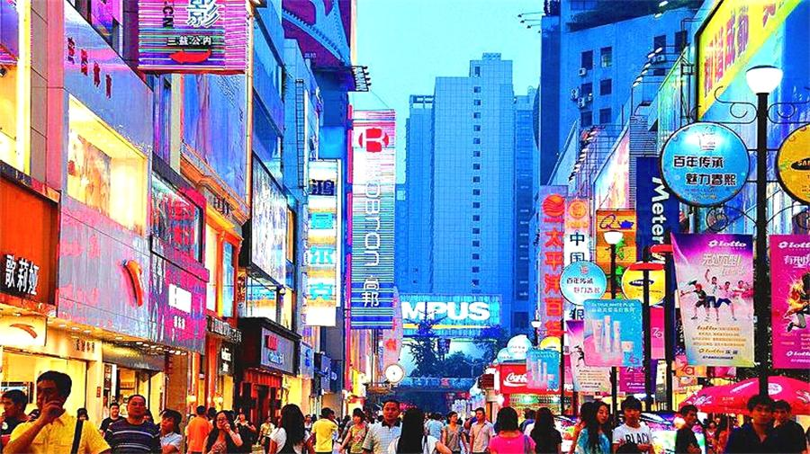 Chengdu Chunxi Road