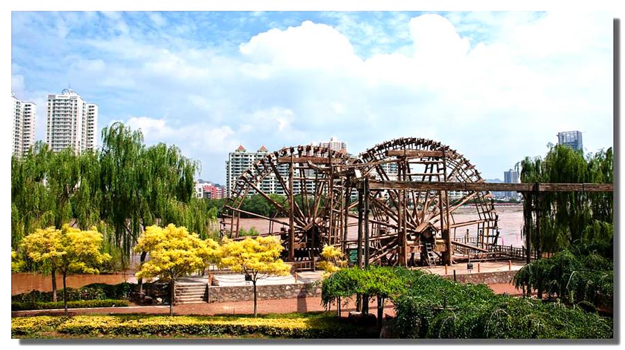 Waterwheel Garden.jpg