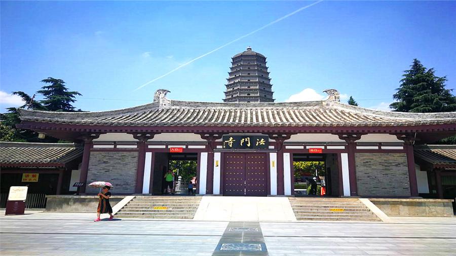Famen Temple.jpg