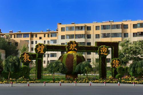 Dunhuang.jpg