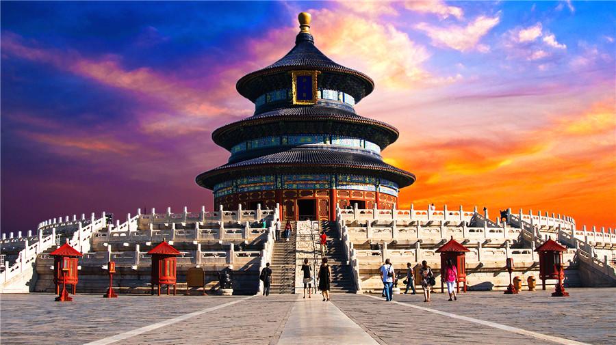 Temple of Heaven.jpg