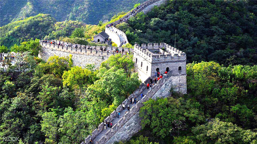 Mutianyu Great Wall.jpg