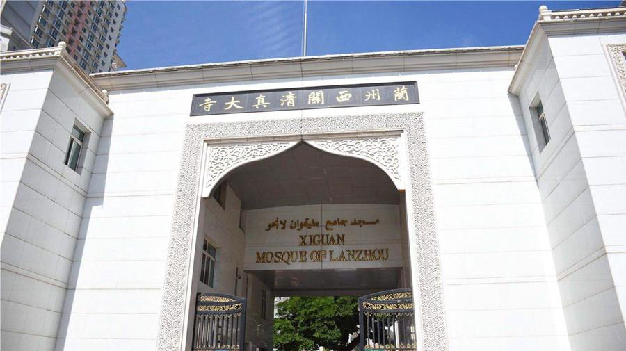 Lanzhou Xiguan Mosque.jpg