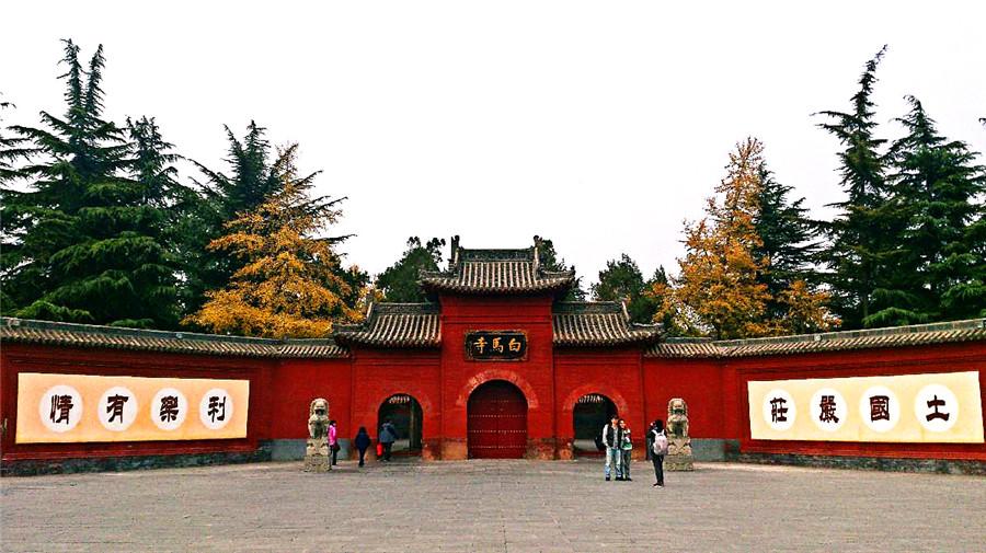 White Horse Temple.jpg