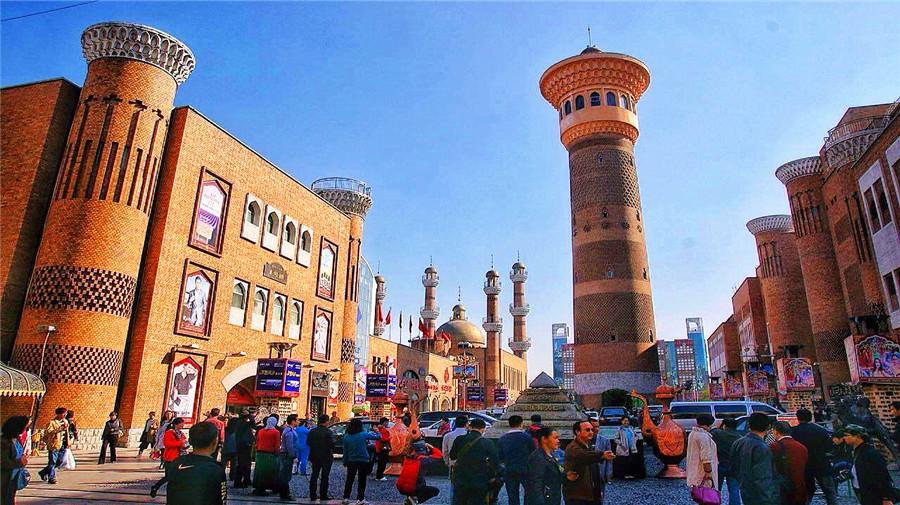 international Grand Bazaar.jpg