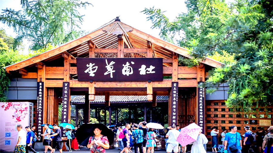 Enjoy the Relax Tea time in Chengdu with sightseeing. .jpg