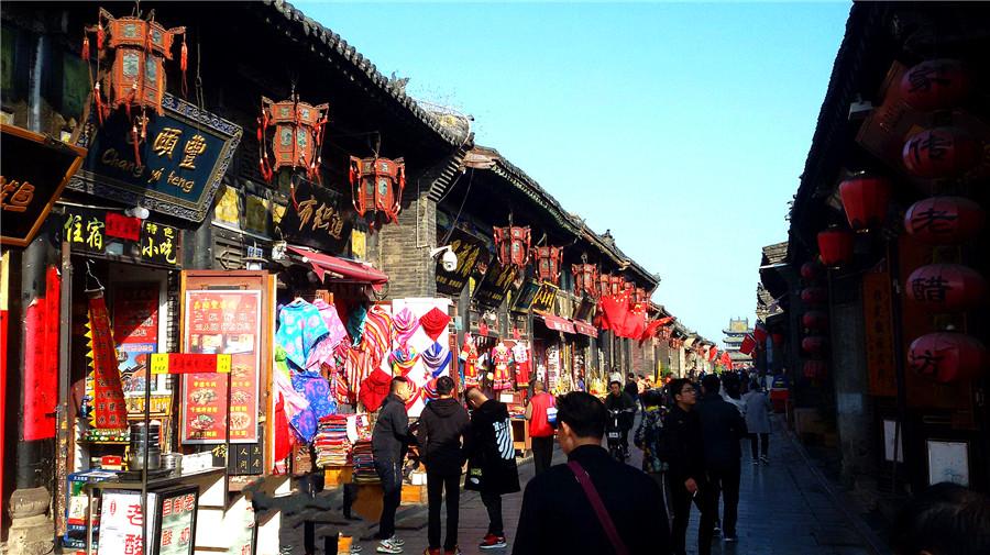 Pingyao Ancient City.jpg