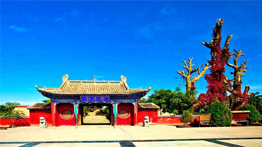 Leitai Han Tomb.jpg