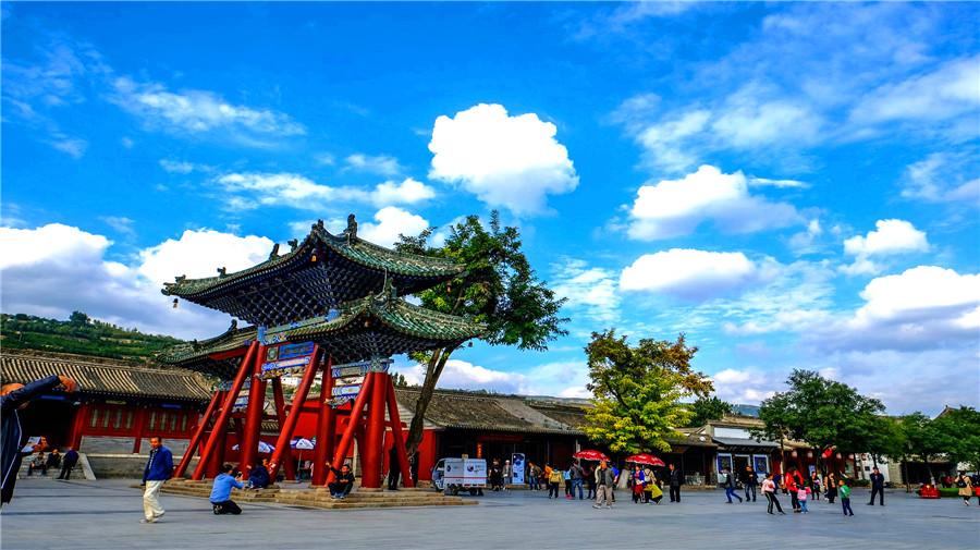 Fuxi Temple.jpg