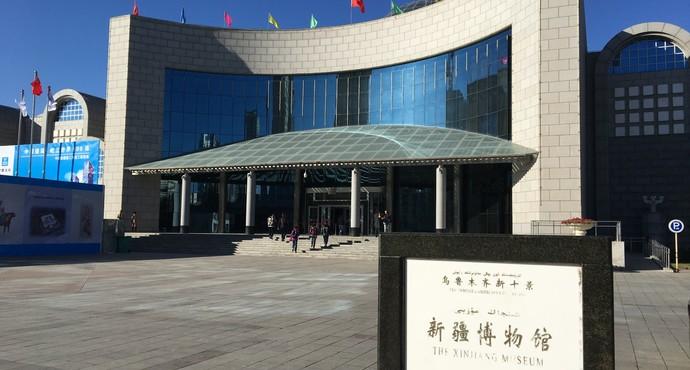 Xinjiang Regional Museum.jpg