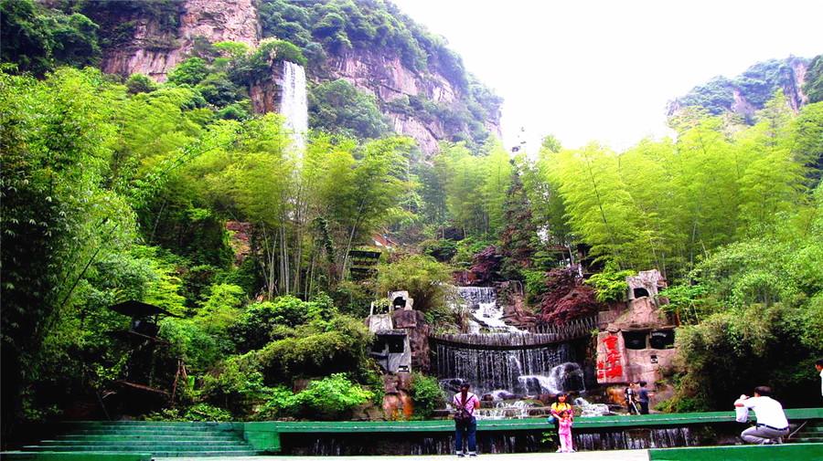 Baofeng Lake.jpg