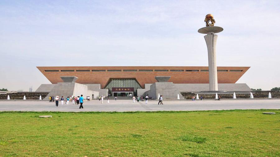 Luoyang Museum.jpg