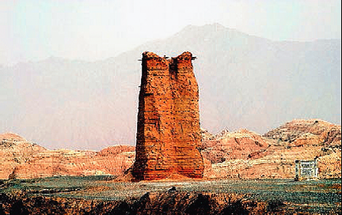 Kizilgaha Beacon Tower.png