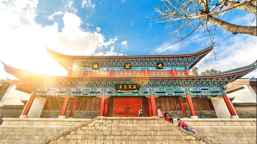 Lijiang Mufu Palace