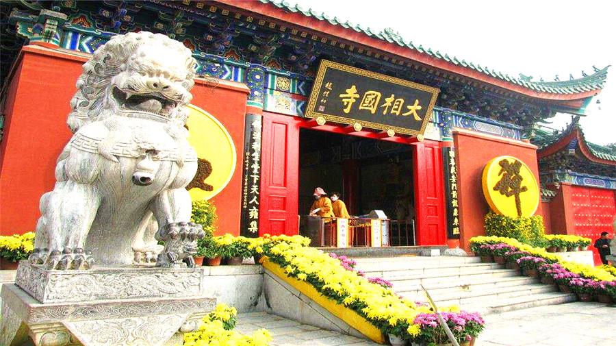 Xiangguo monastery.jpg