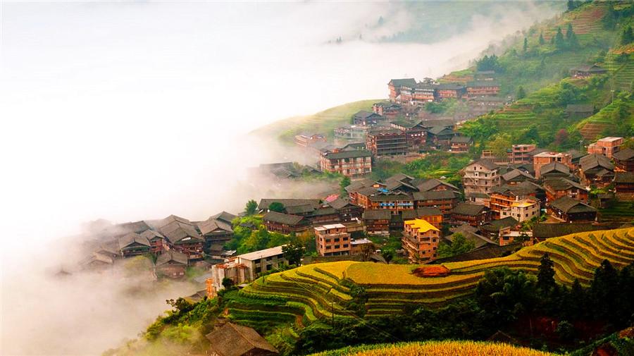 Pingan Village.jpg