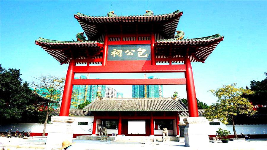 Memorial Temple Of Lord Bao.jpg