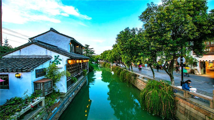 Pingjiang Road.jpg