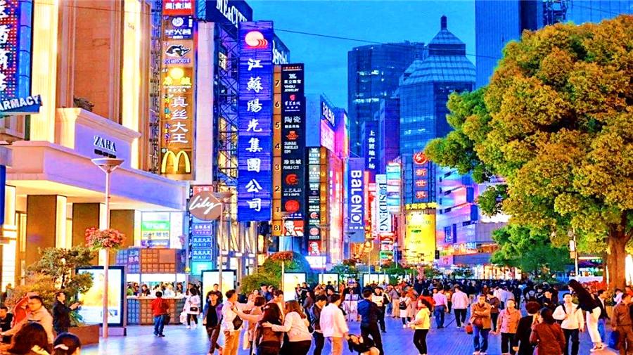 Nanjin Road.jpg