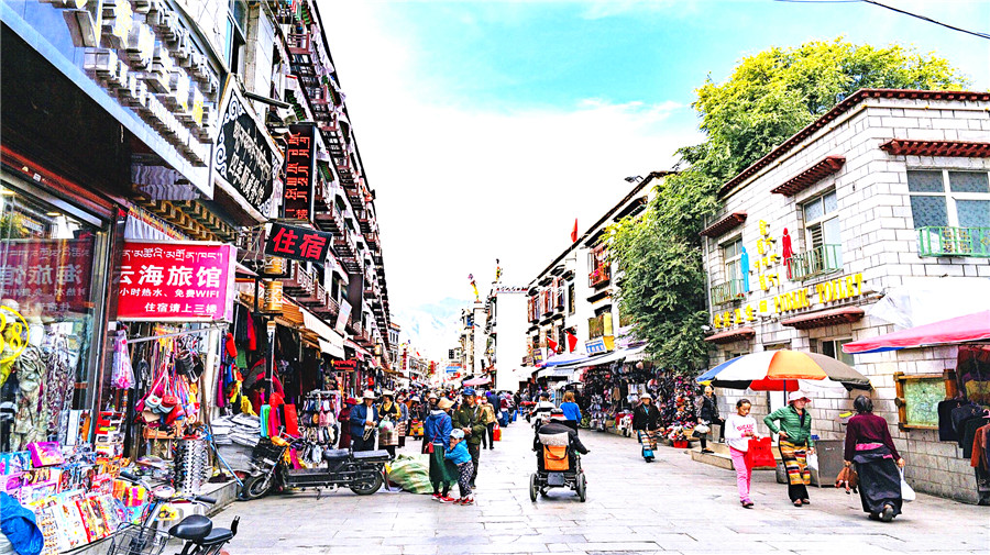 Barkor Street.jpg