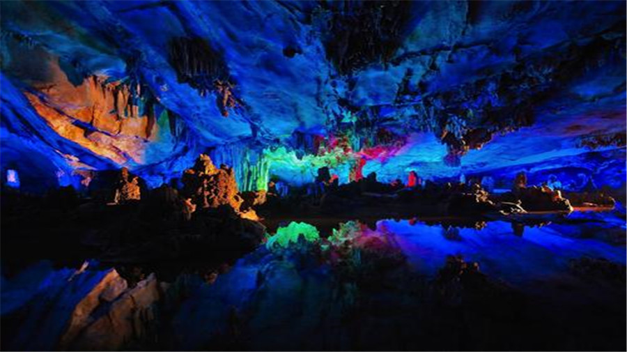 Reed Flute Cave.jpg