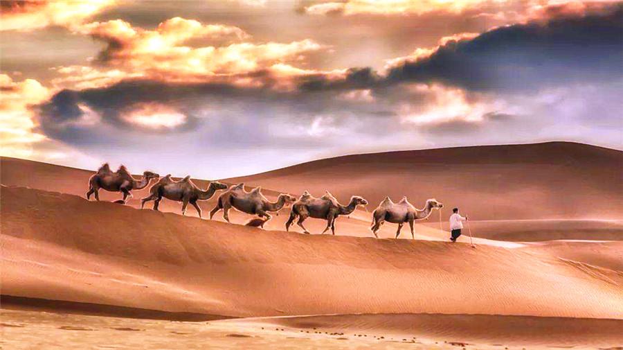 Kumtag desert.jpg