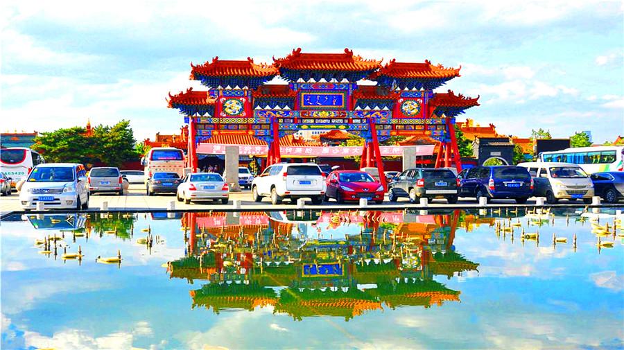 Dazhao temple.jpg