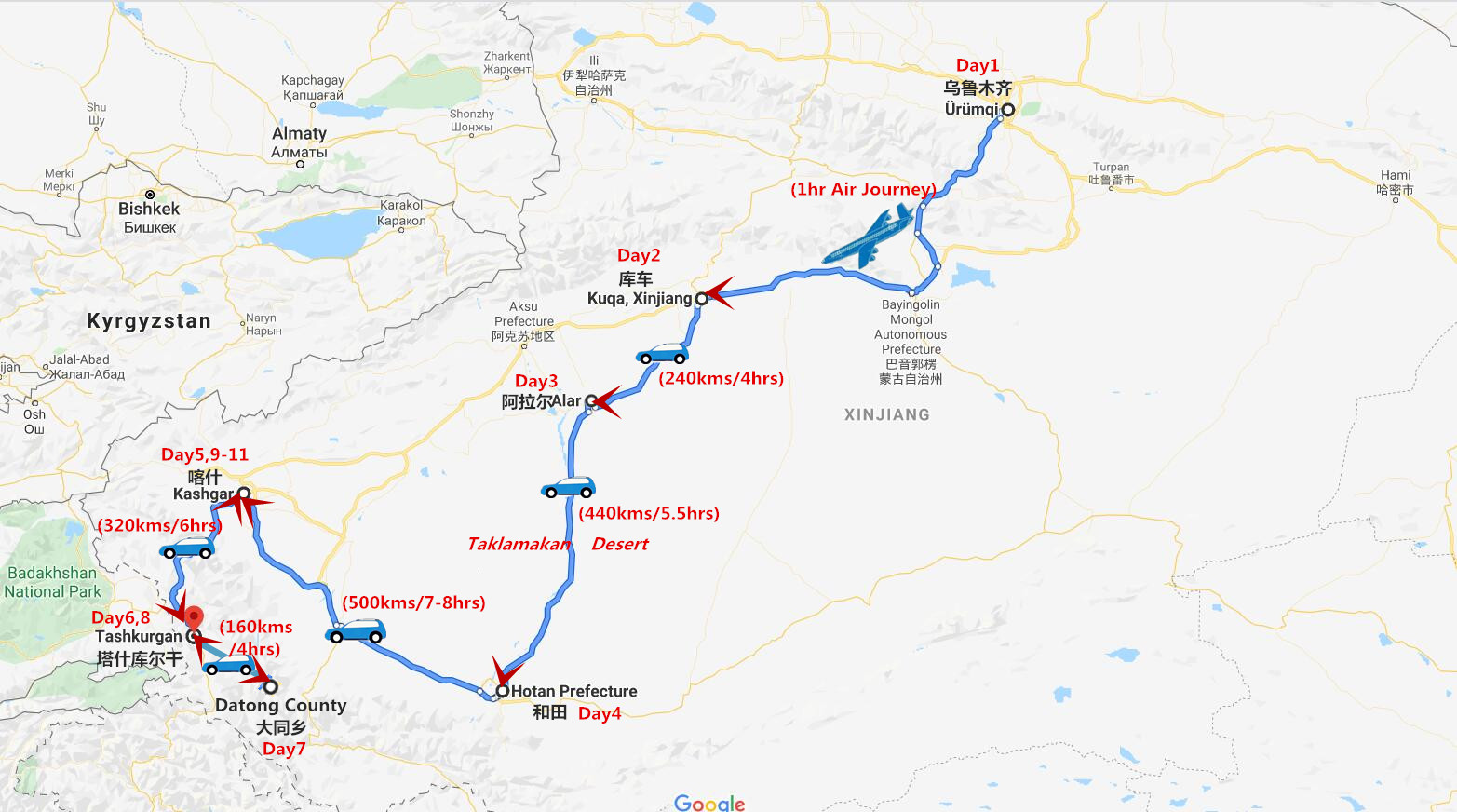 11 Days South Xinjiang Tour in Apricot Season Travel Map