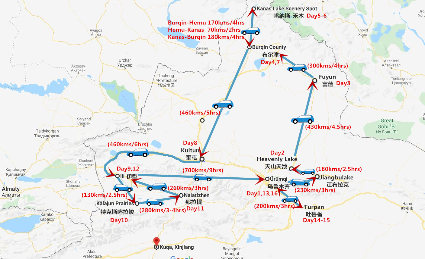 16 Days Northern Xinjiang Travel Travel Map