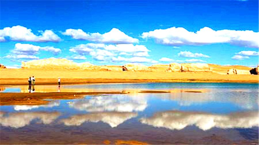 Water Yardan.jpg