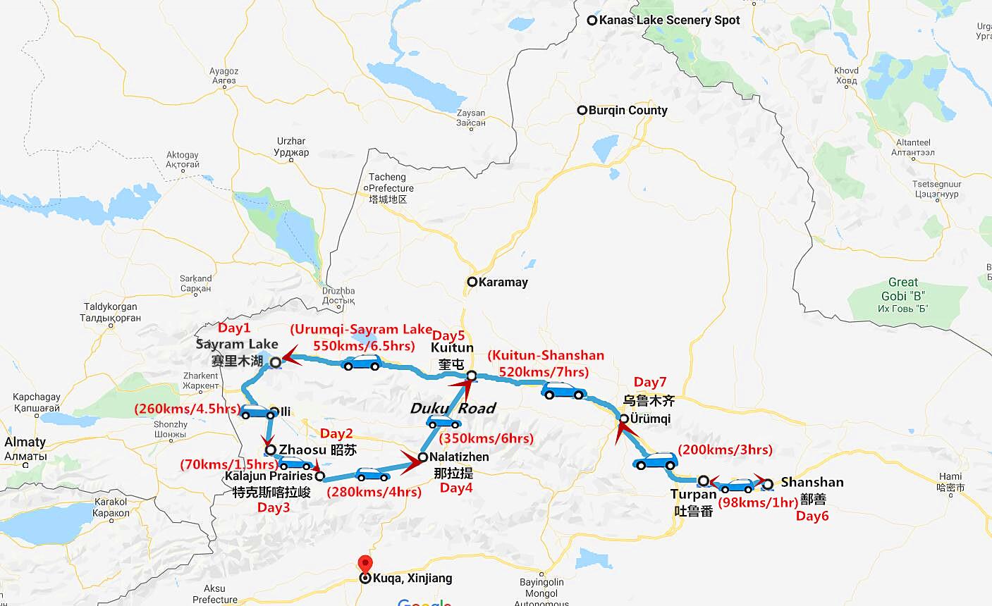 Classic Xinjiang Tour: Sayram Lake, Narat and Duku Adventure Travel Map