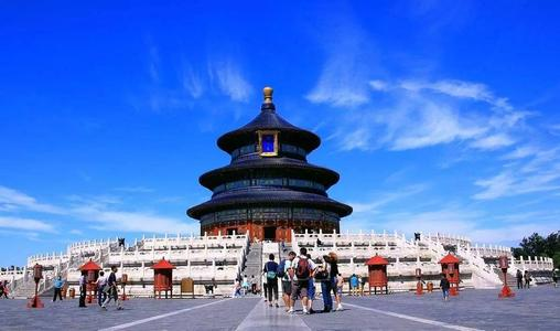 Temple Of Heaven.jpg