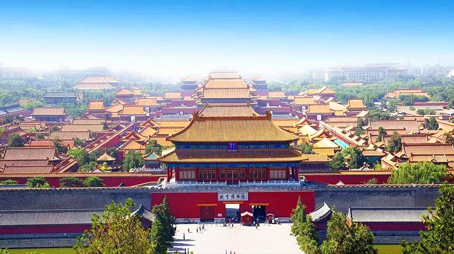 The Forbidden City.png