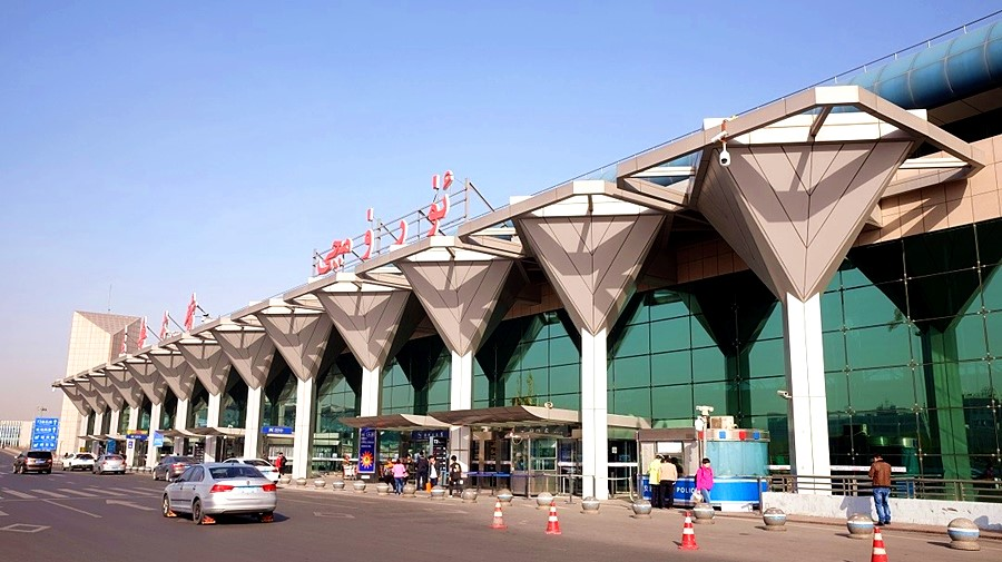 Urumqi Diwopu International Airport.jpg