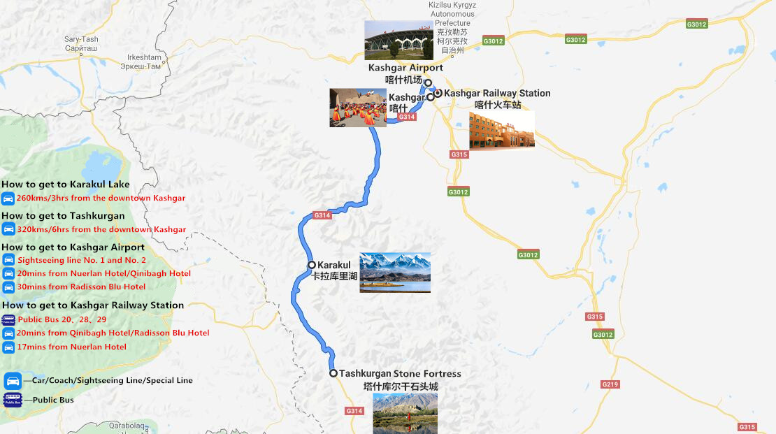 3 Days Taxkorgan and Pamir Landscape Tour Travel Map