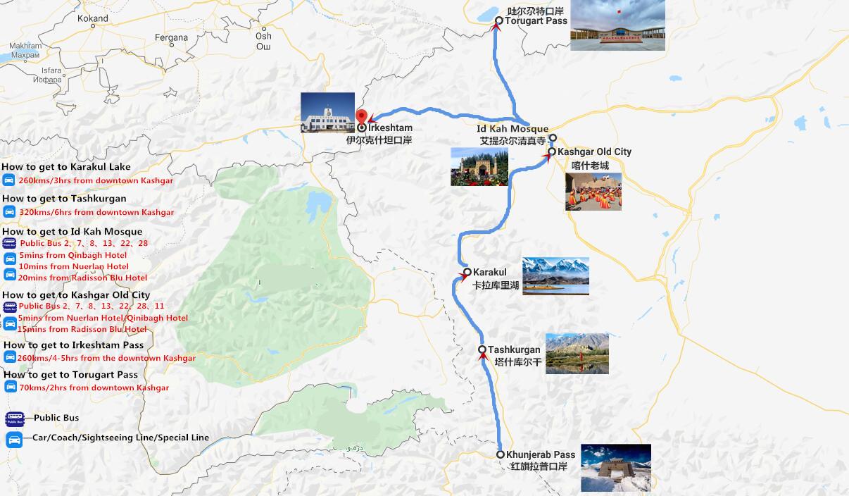 4 Days Tour: Pakistan to Kyrgyzstan via Kashgar Travel Map