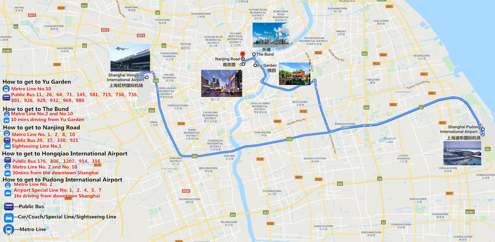 2 Days Shanghai City Tour to Bund and Yuyuan Garden Travel Map