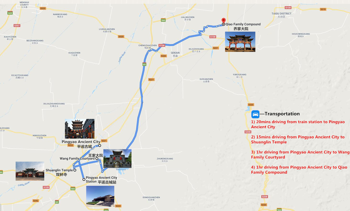 2 Days Pingyao Tour: Wang Family Compound and Ancient Town Travel Map