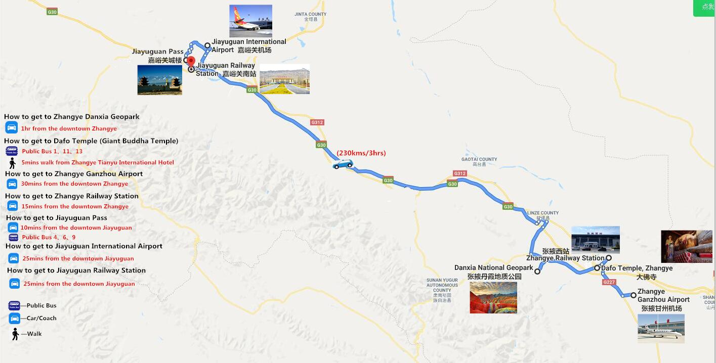 3 Days Zhangye and Jiayuguan Exploration Travel Map
