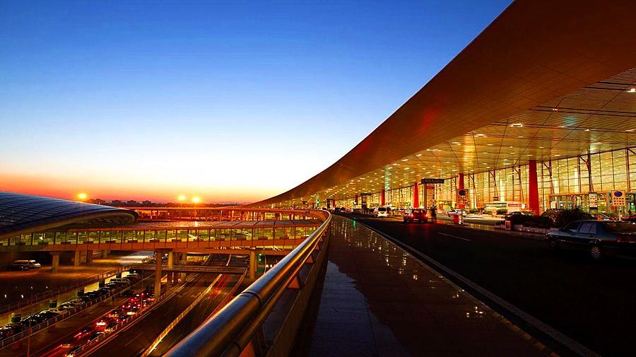 Capital International Airport.jpg