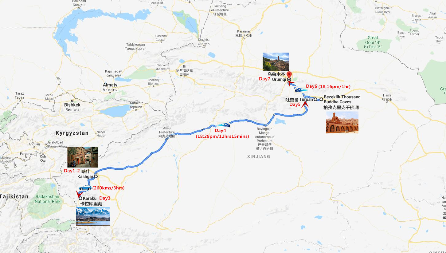 6 Days Kashgar and Turpan Tour Travel Map
