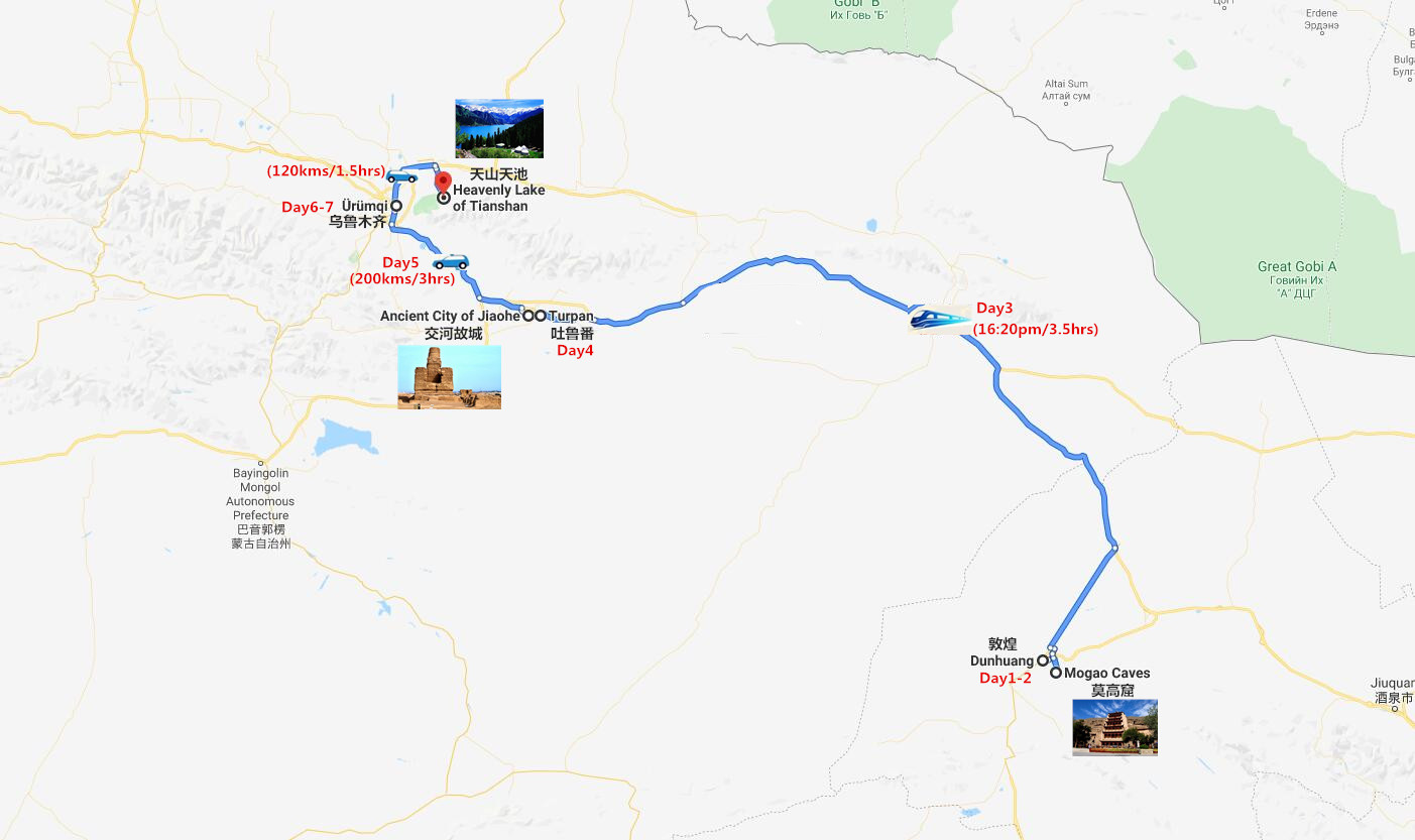 Dunhuang to Urumqi Train Tour Travel Map