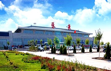 Private Zhangye Airport Transfer
