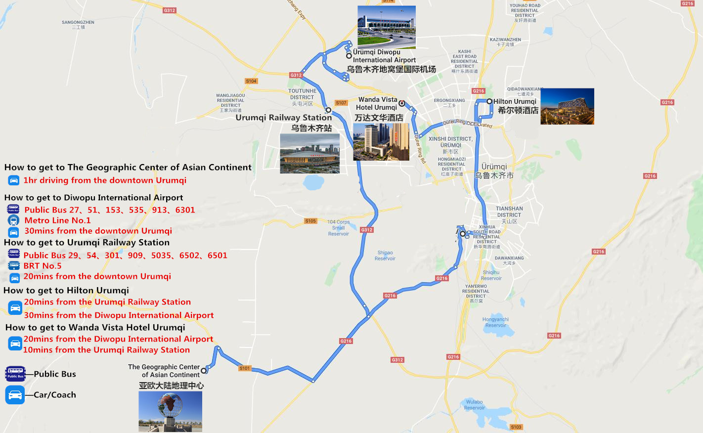 Urumqi Geographic Center of Asia Tour Travel Map