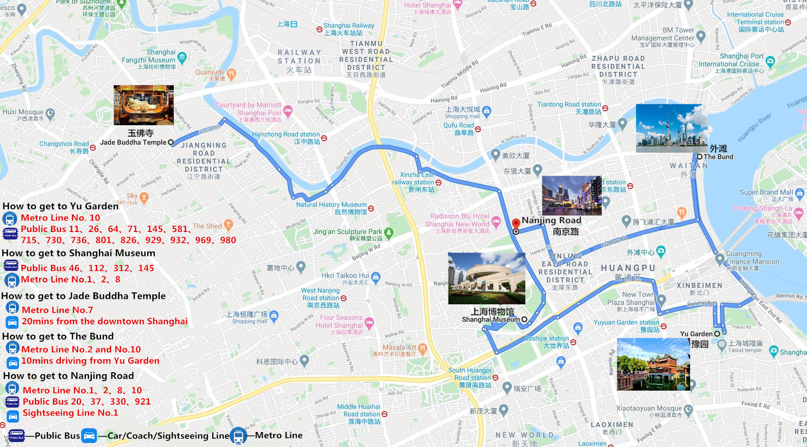 Private Shanghai City Tour Travel Map