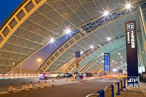Chengdu Shuangliu International Airport.jpg