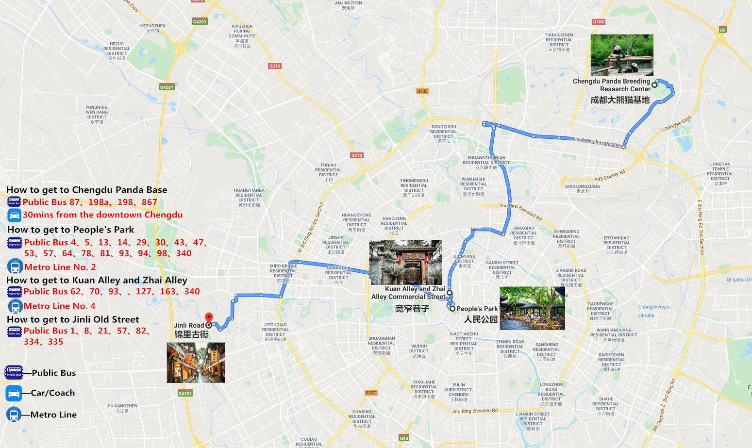 Private Chengdu City Tour Travel Map