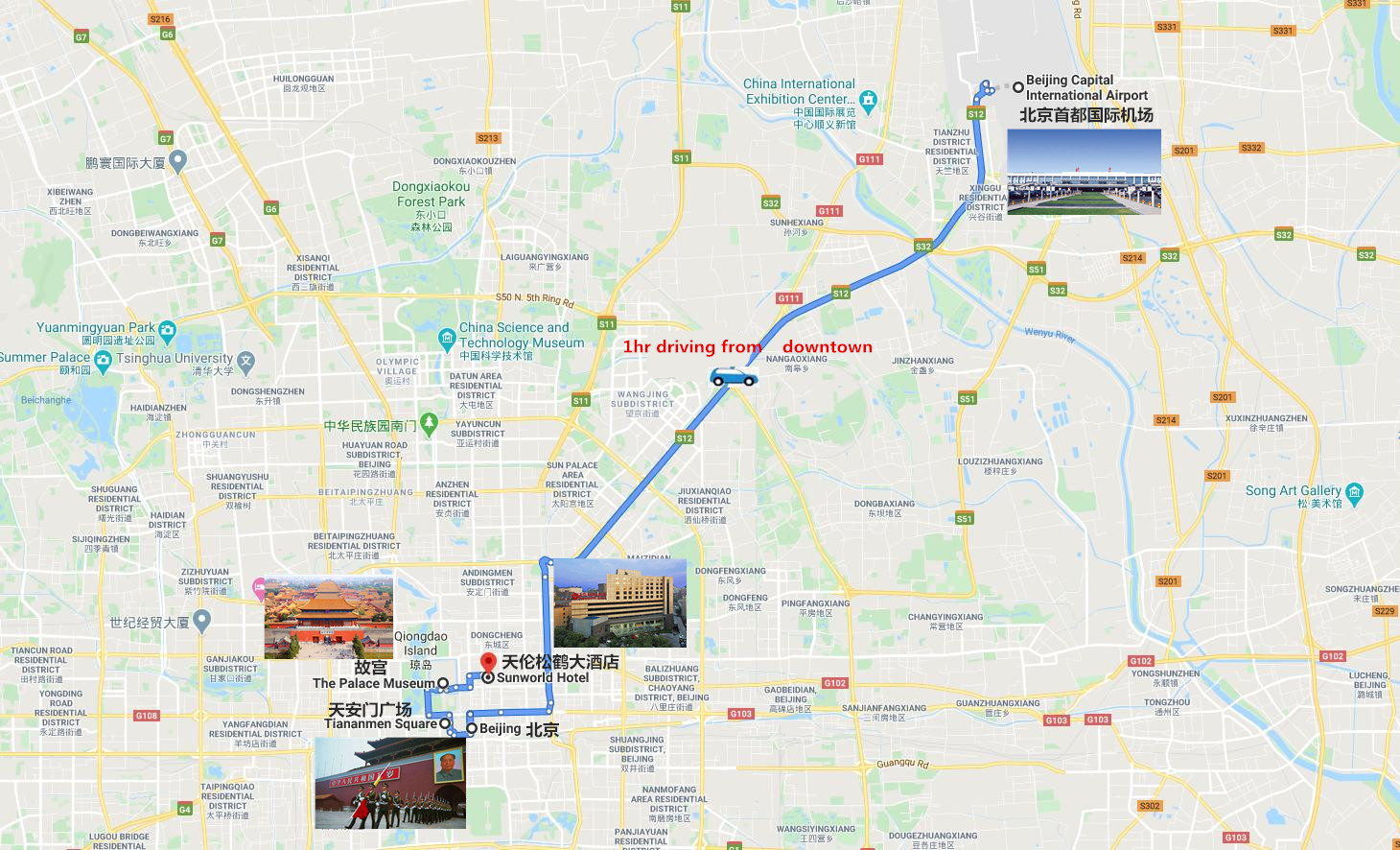 Private Beijing Capital Airport Transfer Travel Map