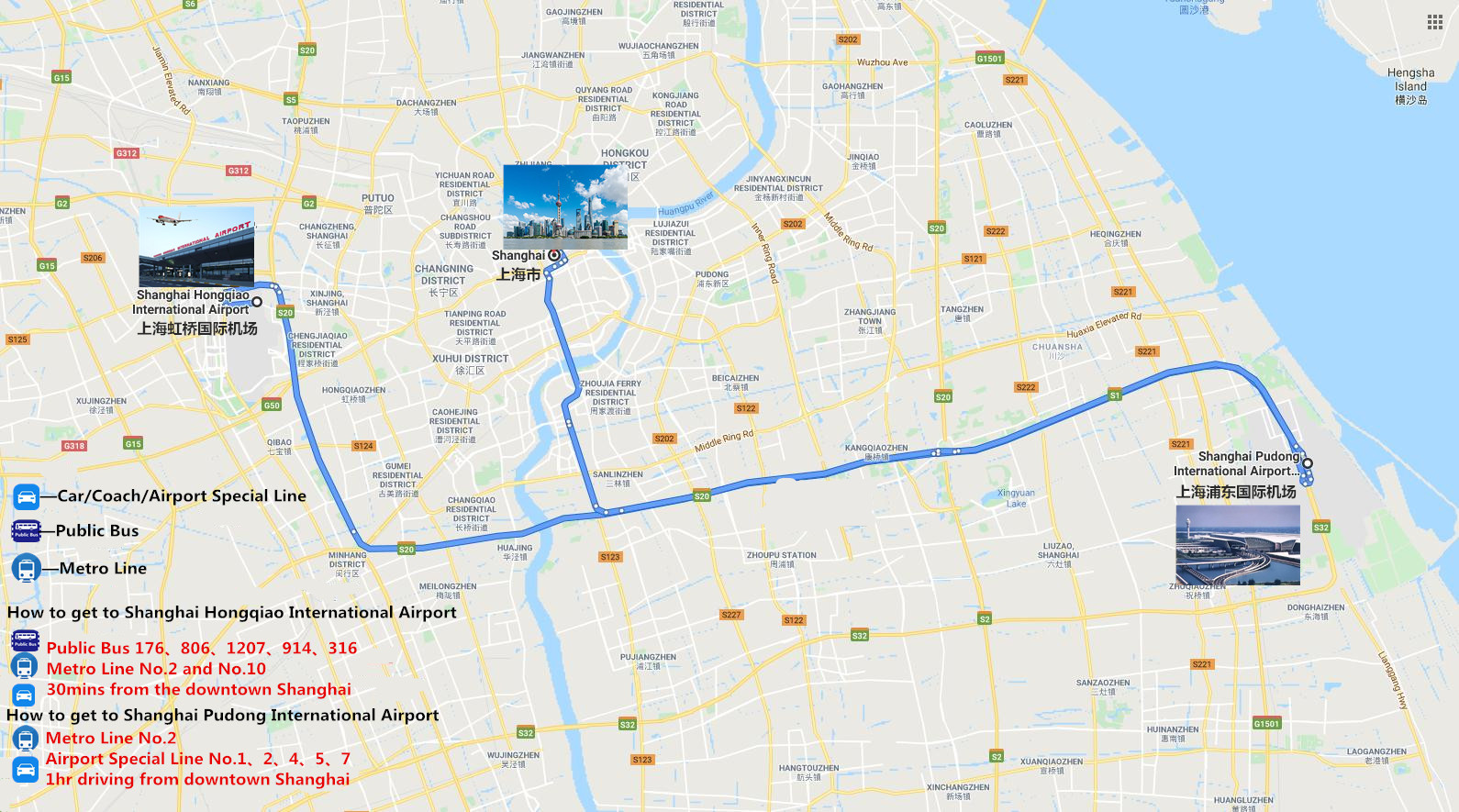 Private Shanghai Hongqiao Airport Transfer Travel Map