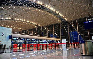 Private Chengdu Airport Transfer